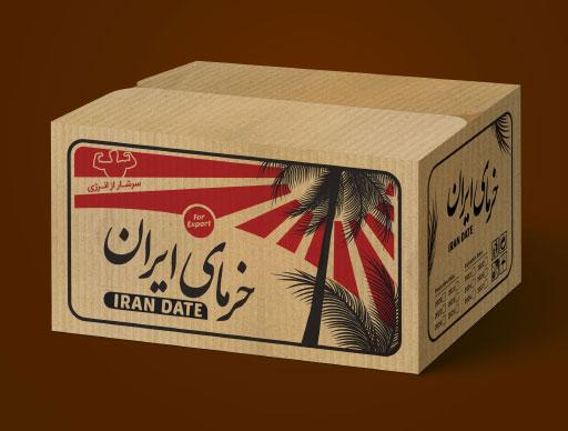 mather-date-cardboard