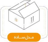 simple-carton0